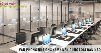 Thiết kế văn phòng nhà ống 65m2 nên dùng loại bàn nào?